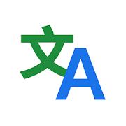 Google Assistant - Interpreter Mode